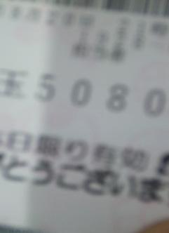 082101.jpg