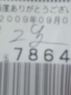09027864.jpg