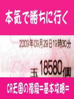 0929dedama18580.jpg